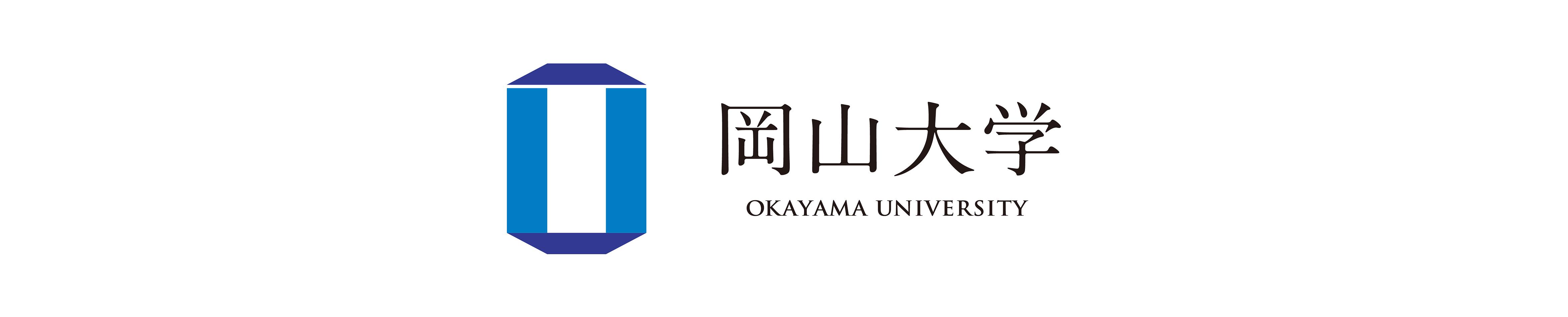 Banner okayama