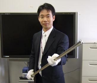 Sekijima